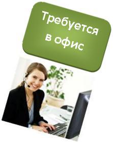 вологда - Вопрос-Ответ: http://bonus-a.ru/tag/вологда